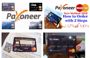 Get Debit Card Payoneer Master Card Complete Guide