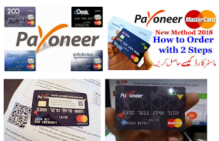 Payoneer in Pakistan (Complete Guide)